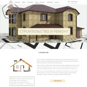 Строительство и ремонт малоэтажных домов