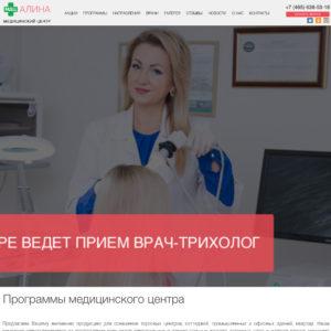 Медицинский центр «Алина»