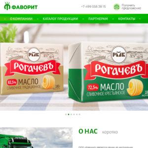 Крупнейший поставщик консервации в России