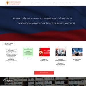 Портал ФГУП «Рособоронстандарт»