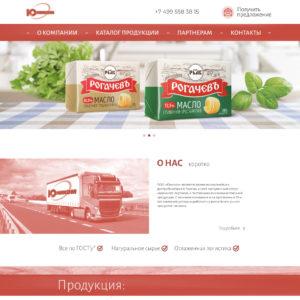 Сайт производителя молочной консервации